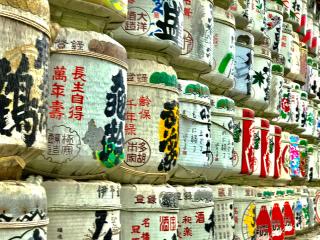 Tokio_Sakefässer_16_9