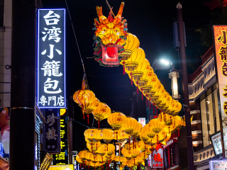 Yokohama_Chinatown_16_9